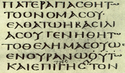 Codex Sinaiticus website launched