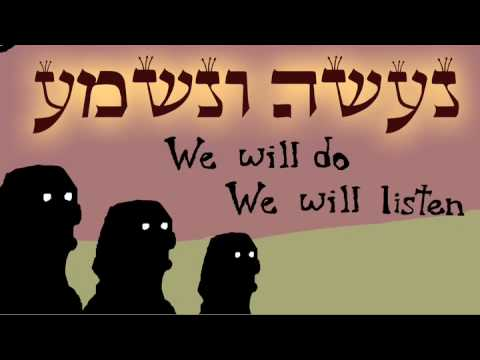 Sabbath Torah reading Shevat 24, 5771
