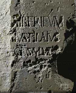 Pontius Pilate Inscription
