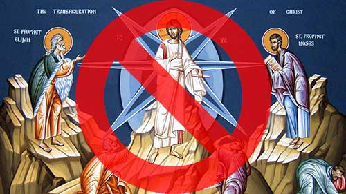 Avoiding Transfiguration