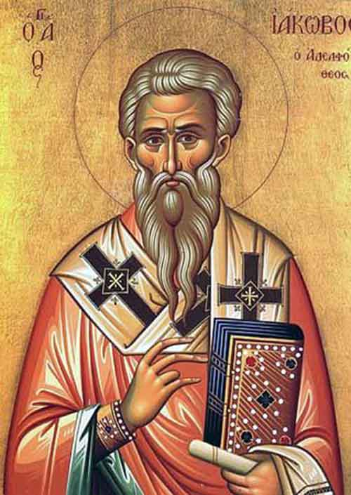 St James of Jerusalem, Brother of the Lord